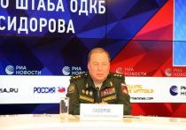 Армии стран ОДКБ учатся воевать с террористами и ЧВК