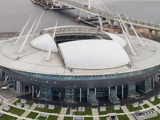 «Газпром Арена» вошли в топ-5 самых комфортных стадионов мира