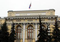 Центральный банк РФ рассматривает возможность введения отрицательных ставок по валютным депозитам, сообщила глава департамента финансовой стабильности ЦБ РФ Елизавета Данилова