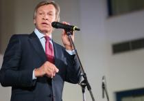 Пушков уличил Трампа в нежелании тратиться на Украину