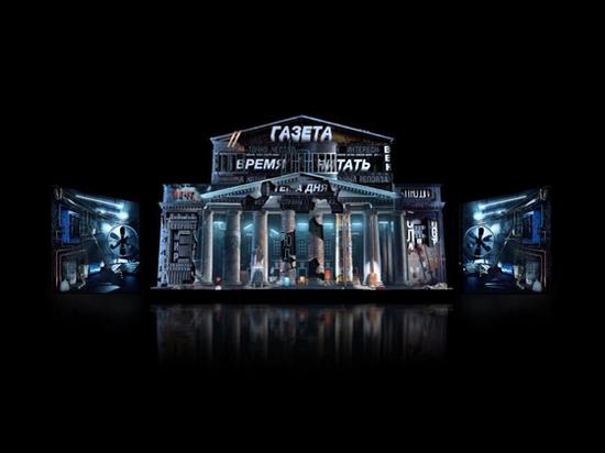 Шоу «МК» на столичном фестивале «Круг света» впечатлило зрителей