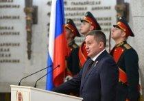 В Волгоградской области наступает новый 5-летний этап развития
