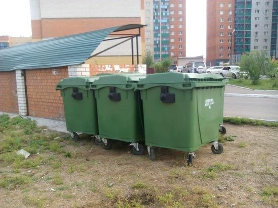 Минприроды не ответило, какой тариф будет в Забайкалье за вывоз мусора