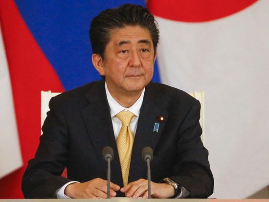 Абэ призвал реформировать Совет Безопасности ООН
