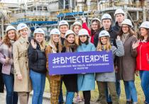 На Сургутском ЗСК в рамках Всероссийского фестиваля #ВместеЯрче прошел День открытых дверей