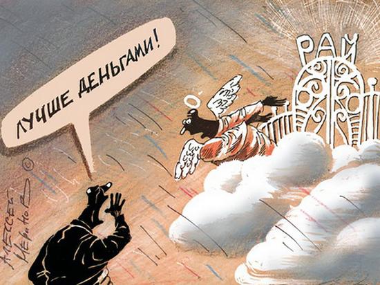 Депутаты в Бурятии возмутились нищенскими подарками, которые они дарят по протоколу