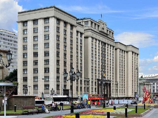 В Госдуме предложили отменить лотереи на получение грин-карт в России