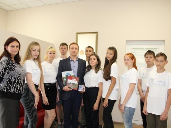 Школьники из Барнаула посетили места боев алтайской 28-й отдельной лыжной бригады под Брянском