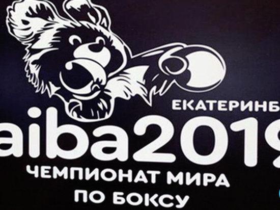 Российские боксеры устроили пьяный дебош на чемпионате мира