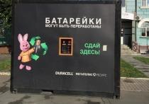 В Барнауле появился контейнер для сбора батареек