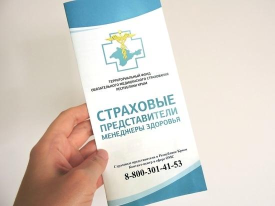 В Крыму отмечают повышение качества оказания медицинских услуг