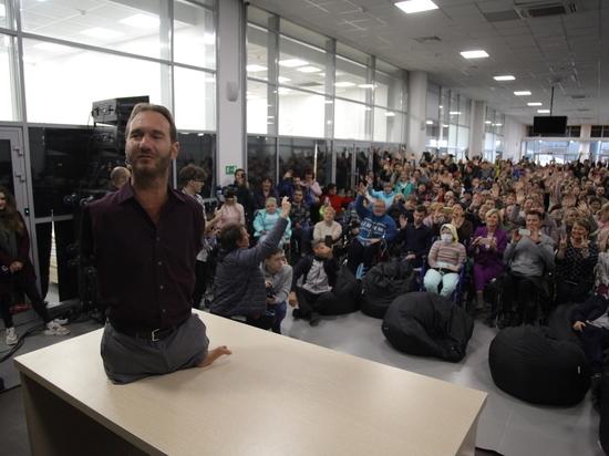 Ник Вуйчич научил нижегородцев любить жизнь