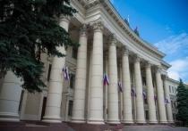Первое заседание облдумы шестого созыва пройдет в Волгограде 30 сентября