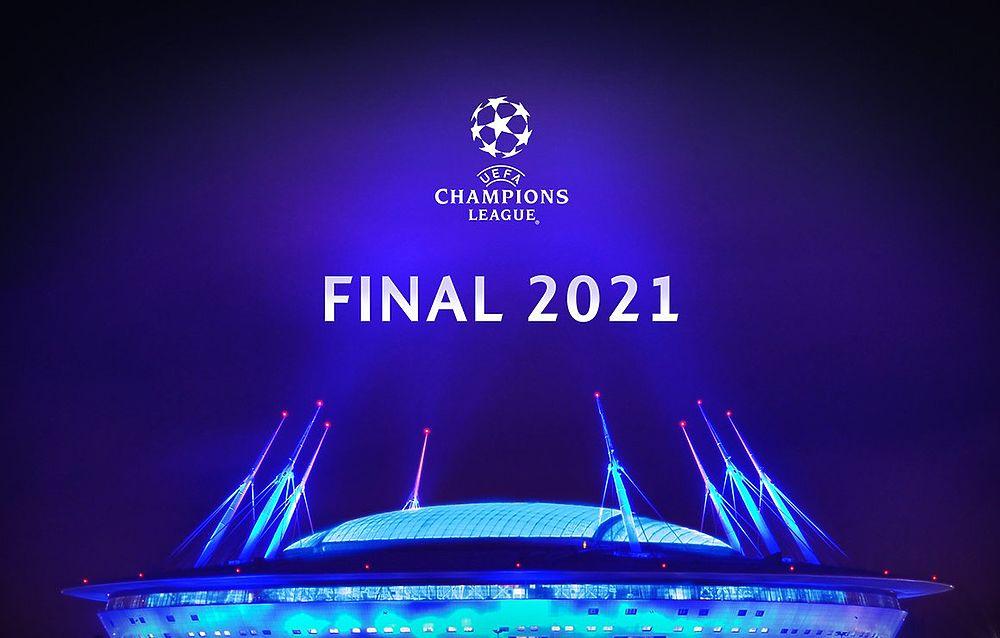 Праздник к нам приходит: финалы еврокубков на стадионах экс-СССР