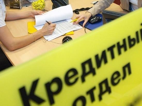 заявка на кредит восточный банк онлайн