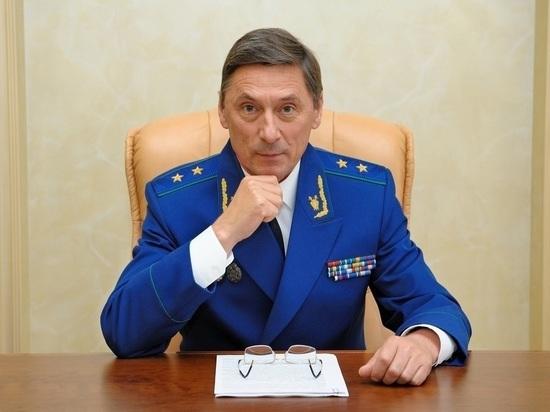 У Воронежской области будет новый прокурор