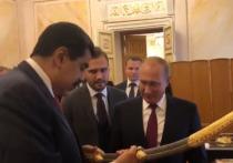 Мадуро подарил Путину копию сабли Боливара