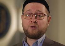 Муфтий Москвы призвал узаконить многоженство в России