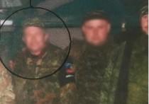 Контрразведка Украины выкрала с территории ЛНР