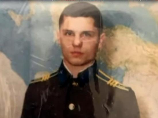 Дмитрий Веселов учился в челябинском военно-воздушном училище