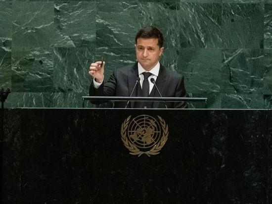 Зеленского уличили в обмане ООН: «Показал не ту пулю»