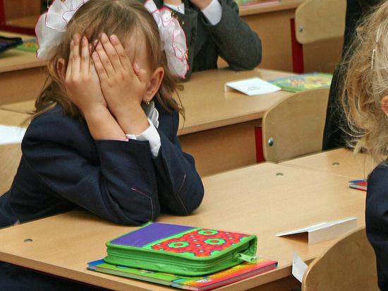 «Культурный норматив школьника» исчез с сайта Минкультуры