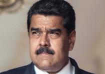 Мадуро опубликовал видео своей прогулки по Красной площади в Москве
