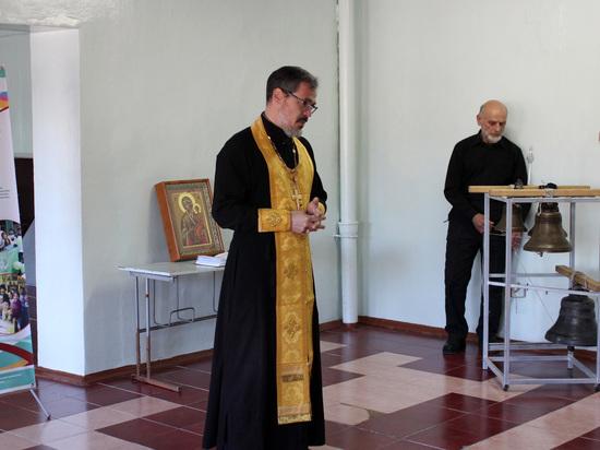 Камчатские священники звенели своими колоколами в женской колонии
