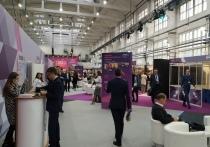 В Перми стартовал II Межрегиональный экспортный форум