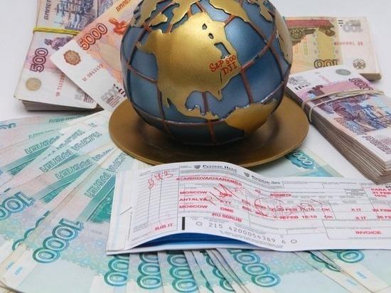 Более 4 млн будет выделено на развитие турсферы в Забайкалье