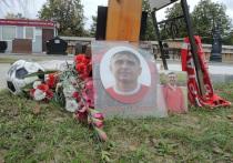 Скандал с могилой Федора Черенкова: деньги присвоили, памятник не поставили