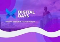 IT-столица: рассказываем об истории и перспективах «умных технологий» в Твери