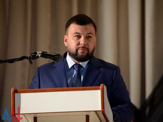 Глава ДНР отверг предложение Лукашенко о миротворцах в Донбассе