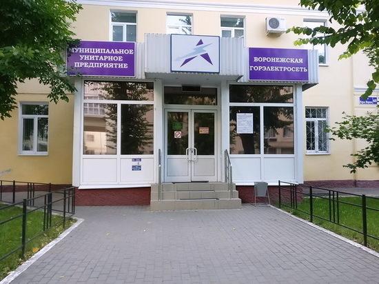 Фигурантом дела стал 4-й топ-менеджер «Воронежской горэлектросети»
