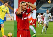 Украшения РПЛ: 5 футболистов, удививших нас на старте сезона