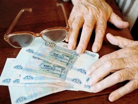 В Томской области подняли прожиточный минимум для пенсионеров