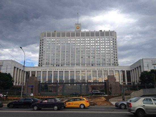 Правительство представило новый бюджет: легче жить россиянам не станет
