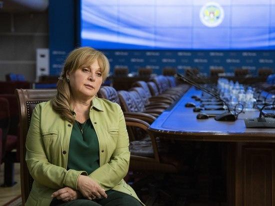 Центризбирком пожаловался на AP из-за интервью с Памфиловой