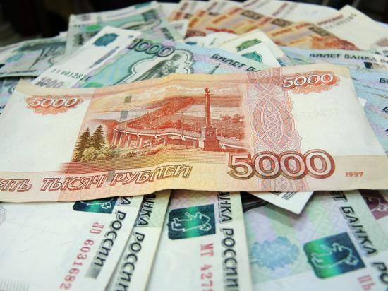 Пенсионные накопления россиян предложили урезать: НПФ выступили с инициативой