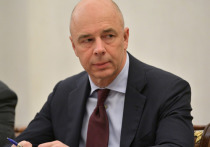 Силуанов: приватизация РЖД, «Аэрофлота» и «Первого канала» пока не планируется