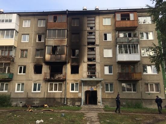 Жителям пострадавшего от взрыва дома в Ангарске выплатят компенсации