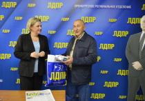В Оренбурге стартовал проект ЛДПР по поддержке перехода на цифровое телевидение