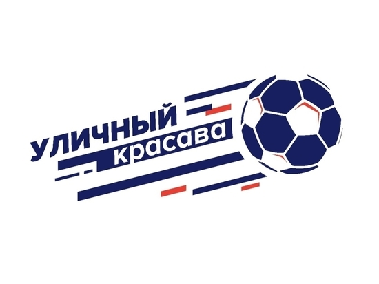 Алтайские школьники поборются за право сыграть на одном из крупнейших футбольных стадионов России