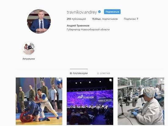На губернатора Новосибирской области в Инстаграме подписаны 2652 бота