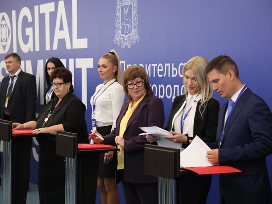 Проектный офис цифровой трансформации создадут в Нижегородской области