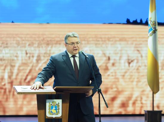 Отправлено в отставку правительство Ставропольского края
