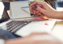 Реально ли сокращение рабочей недели - мнение экспертов