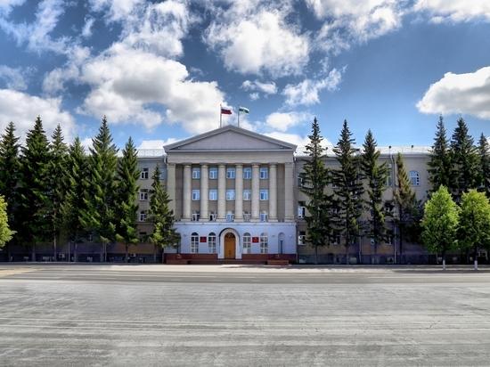 Зауральский парламент принял новую структуру правительства региона