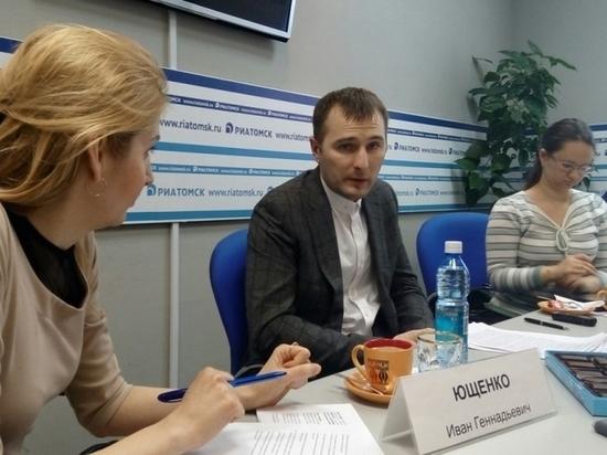 Томичи задолжали за горячую воду и отопление почти 900 миллионов рублей