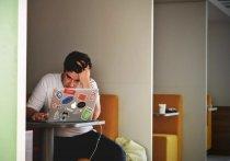 Эксперты оценили готовность россиян к четырехдневной рабочей неделе